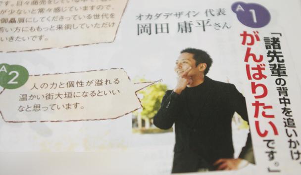 20130114sakura1