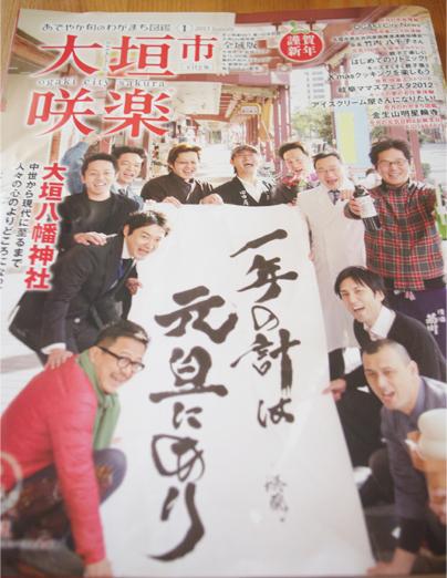 20130114sakura2