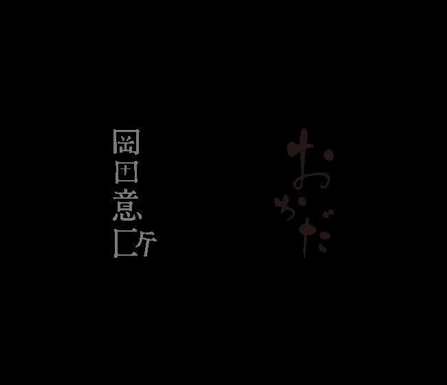 20150106logo